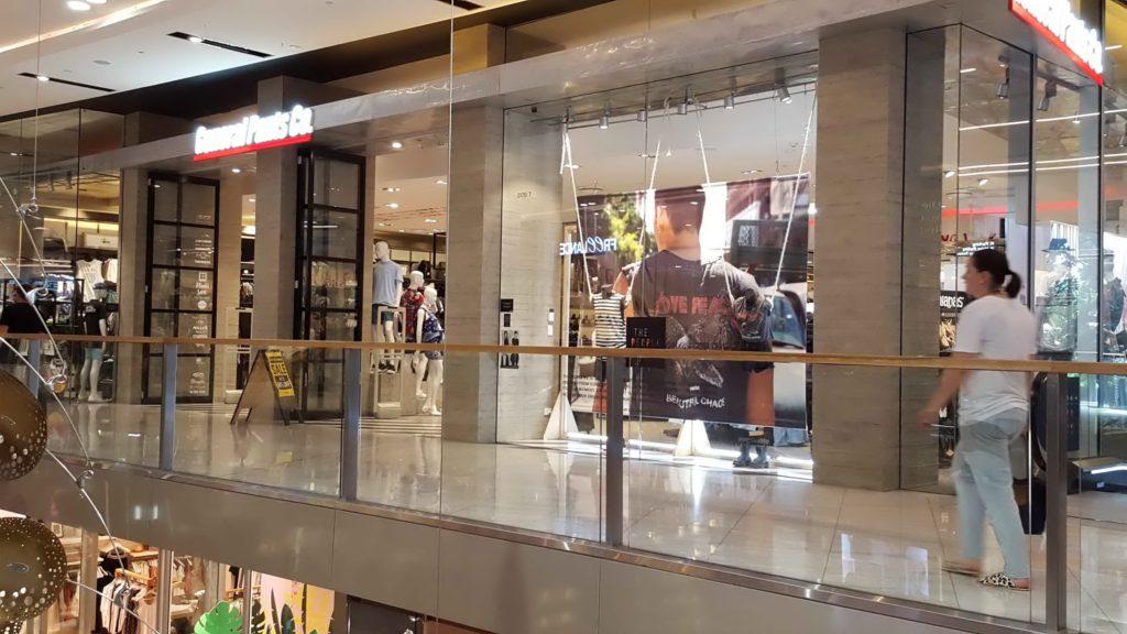 General Pants Shopfront Miranda November 2016