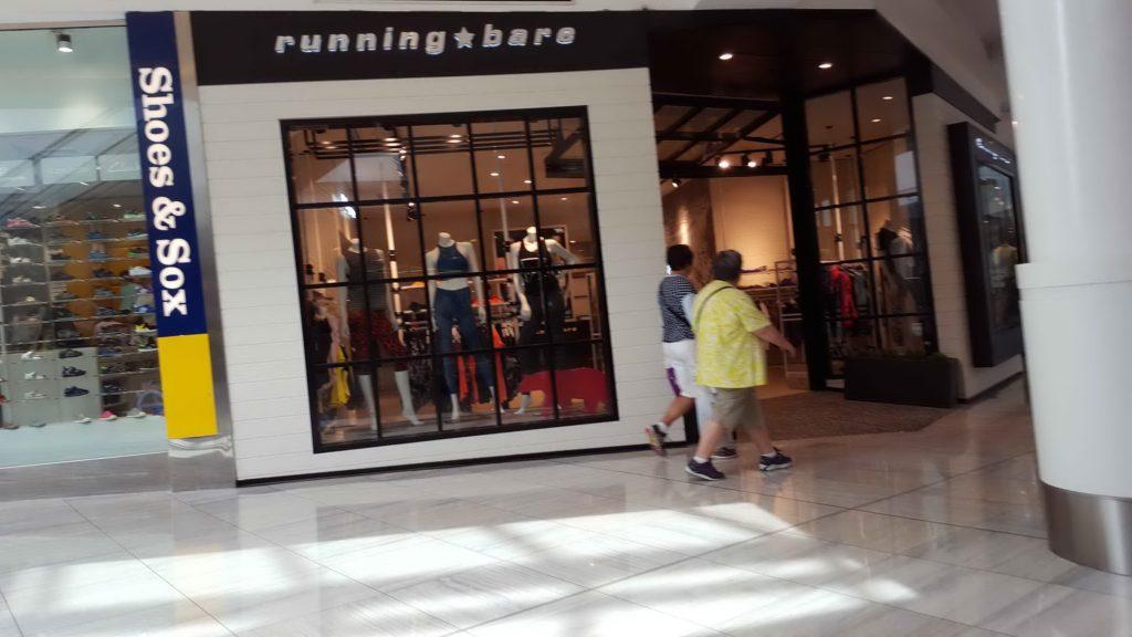 Running Bare Shopfront Miranda November 2016
